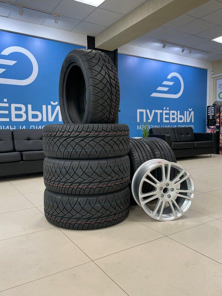 шины и диски — Путёвый — Тула, фото №1