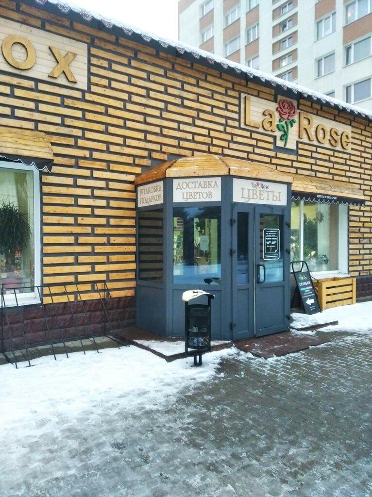 магазин цветов — La Rose — Минск, фото №2