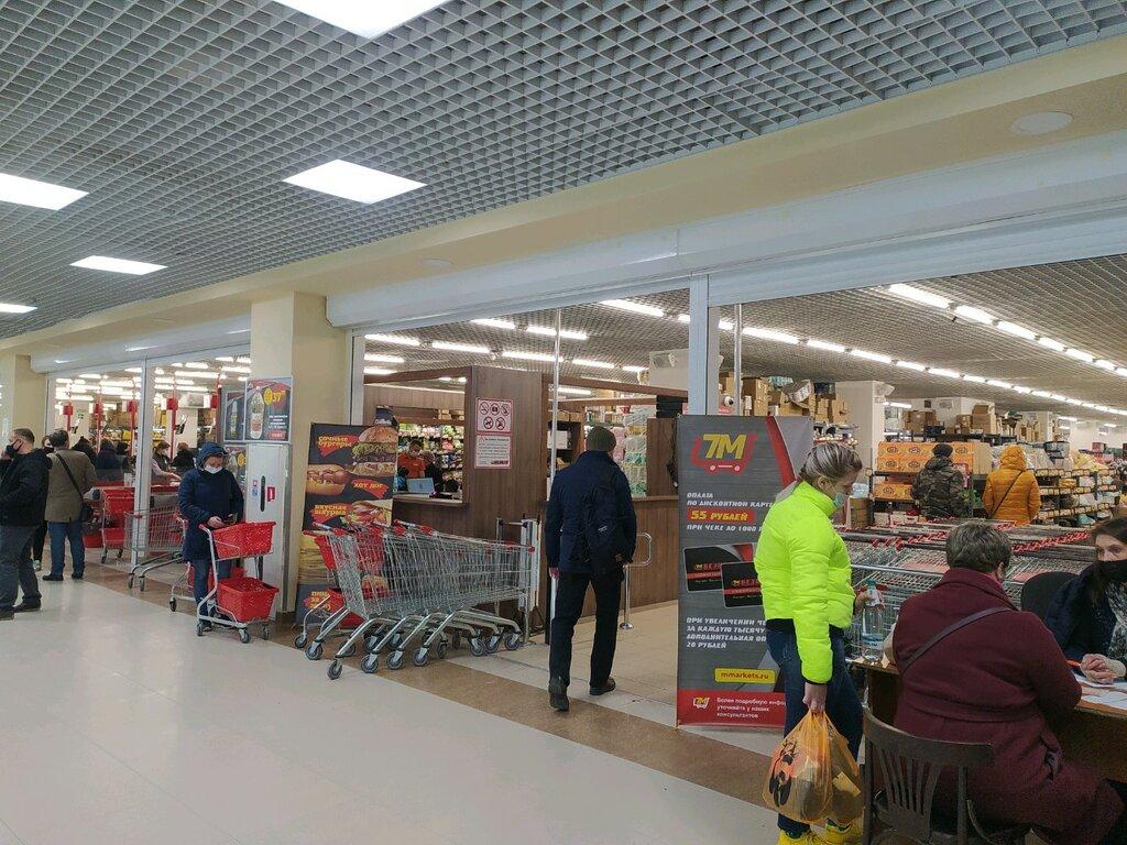 магазин продуктів — 7м безцен — Севастополь, фото №1