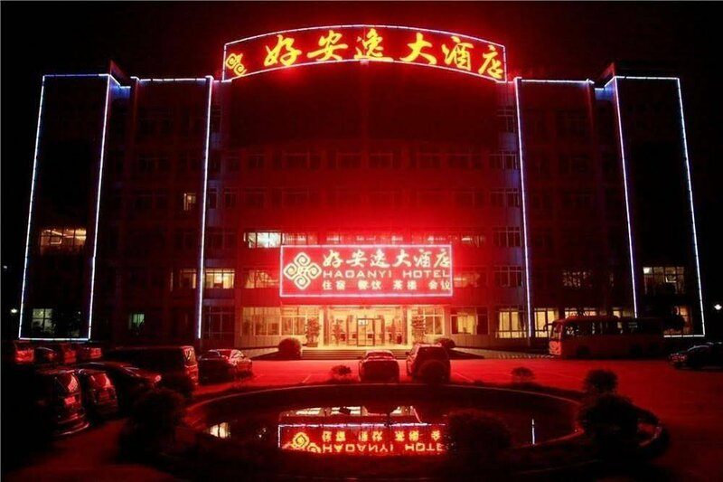 Haoanyi Hotel Chengdu