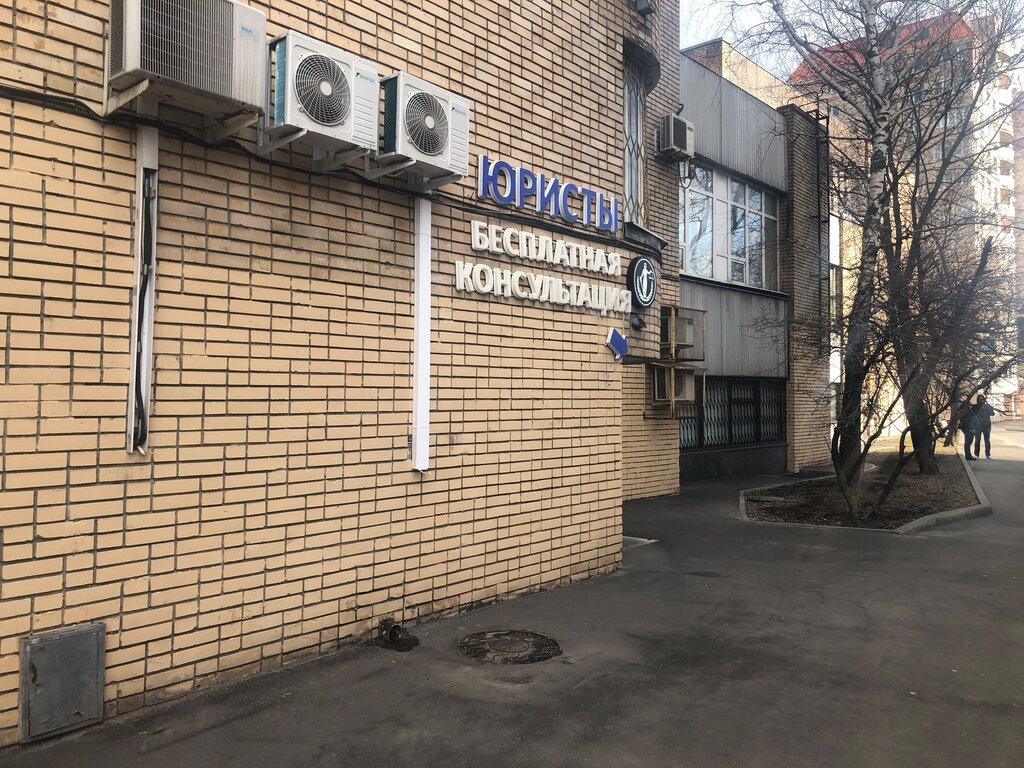 юридические услуги — Центр юридической поддержки — Москва, фото №2