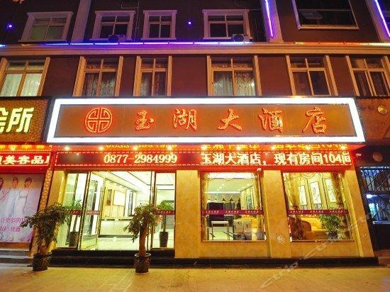 Yuxi Yuhu Hotel