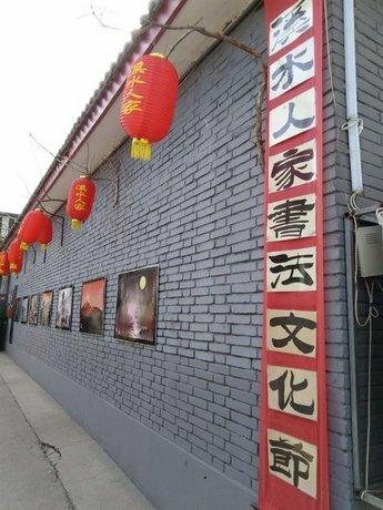 Hello XI Shui Yu Country House