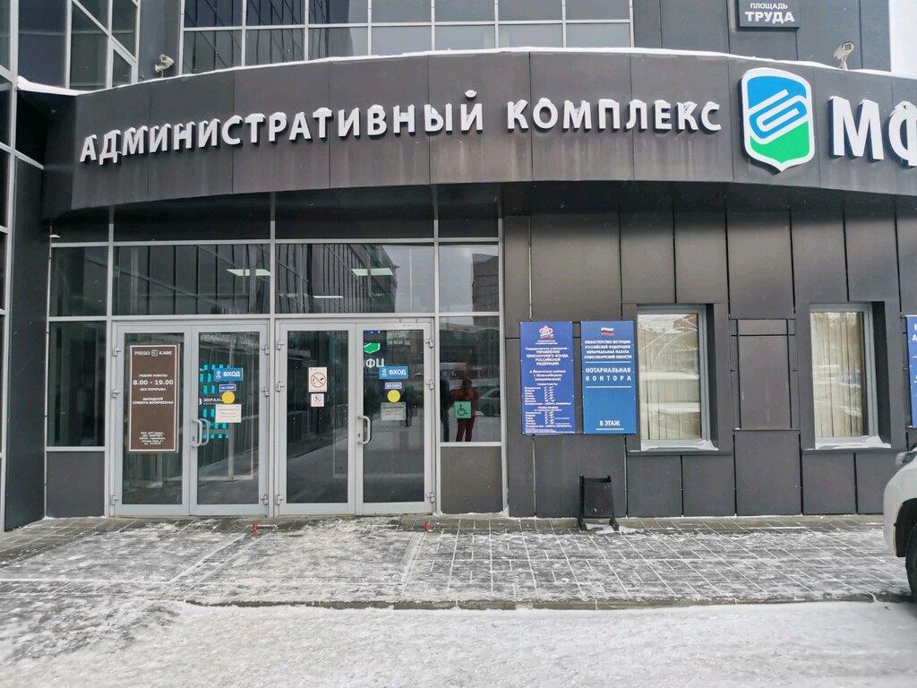 пенсионный фонд ленинского района г новосибирска личный кабинет