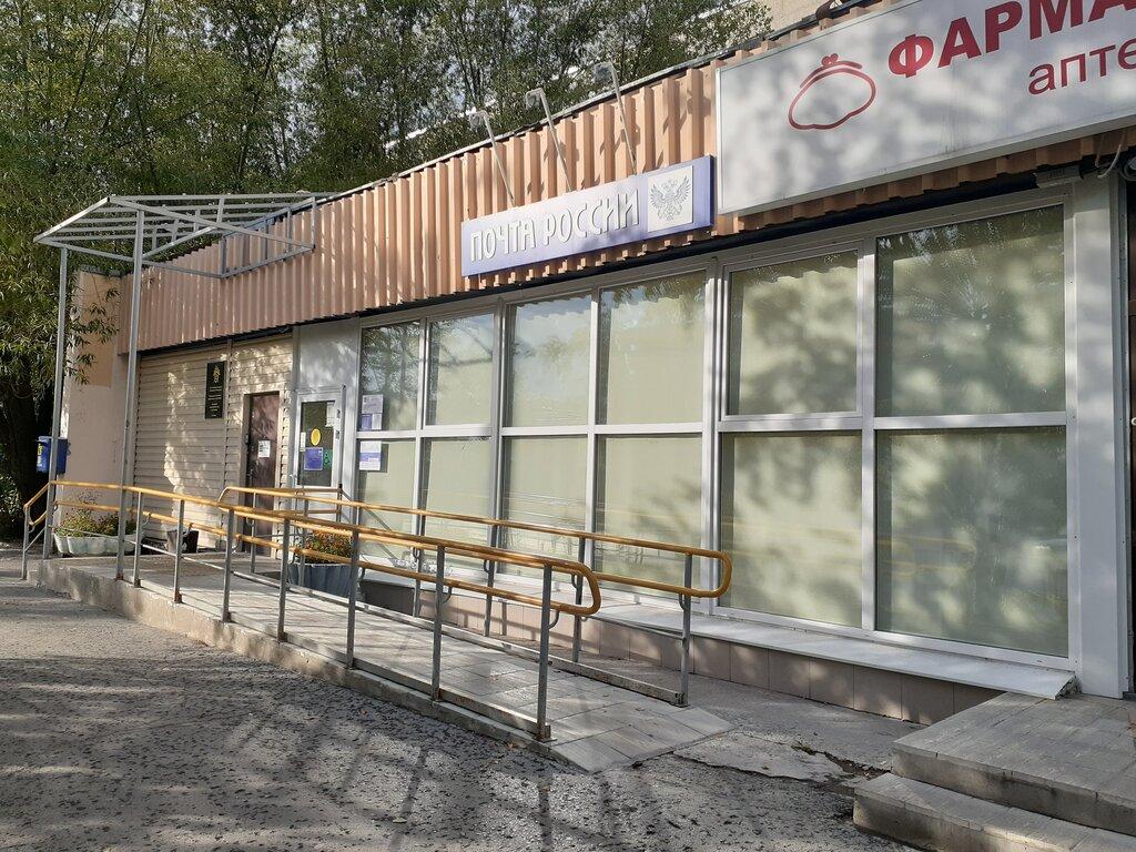 почтовое отделение — Отделение почтовой связи Тюмень 625016 — Тюмень, фото №1