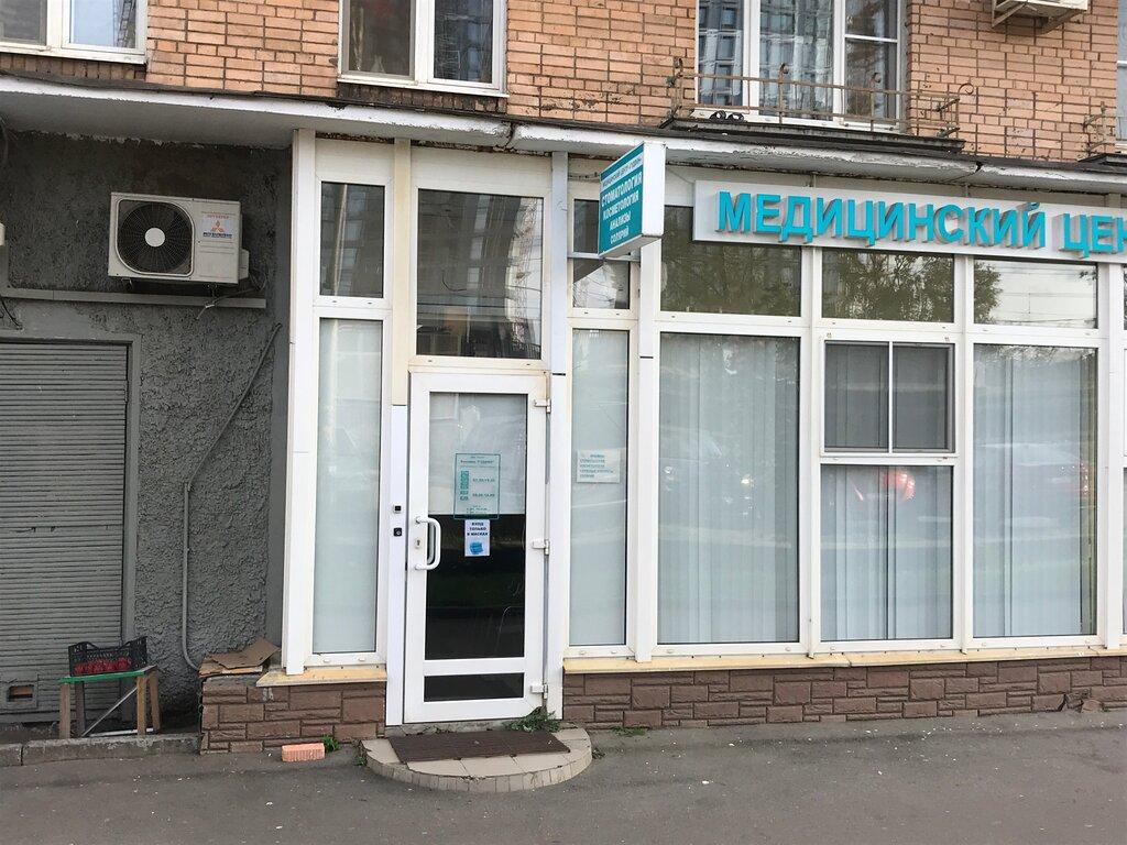 стоматологическая клиника — Гудвин — Москва, фото №1
