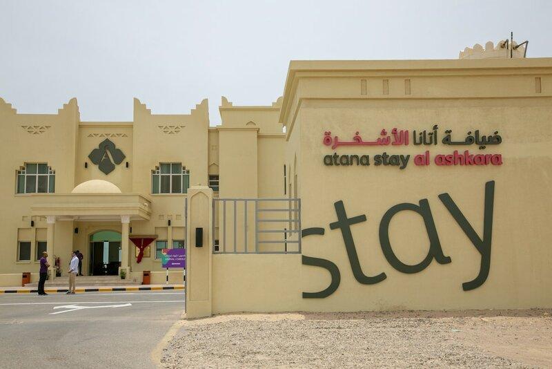 Atana Stay Al Ashkarah