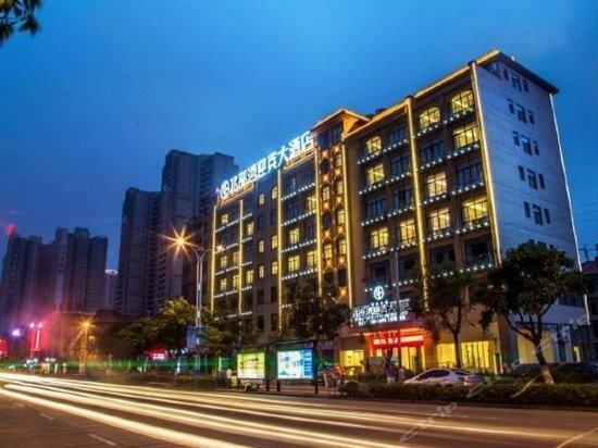 Yingbin Hotel Beibu Gulf