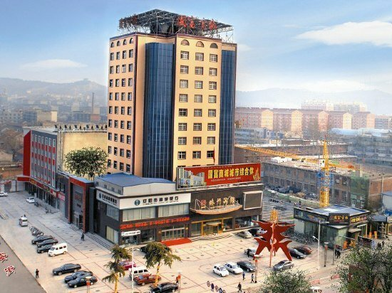 Linzhou Hotel