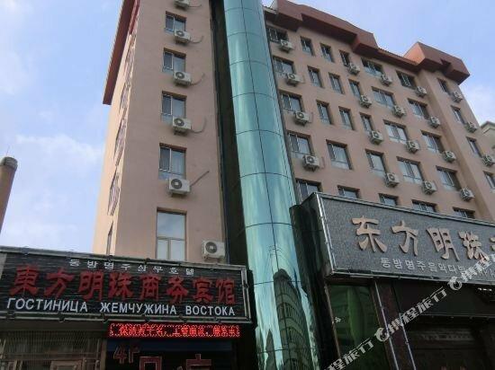 Dongfang Mingzhu Hostel