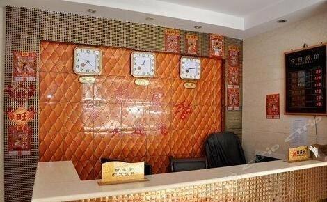 Changsha Langlian Hotel