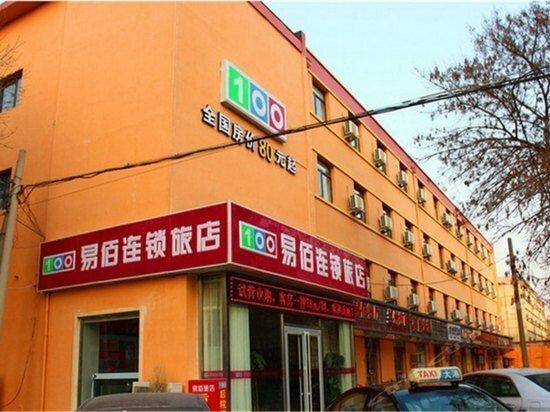 100 Inn Tianjin Binhai New Zone Dagang