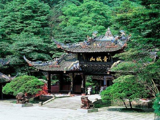 Qingchengshan Hong Yuan Inn