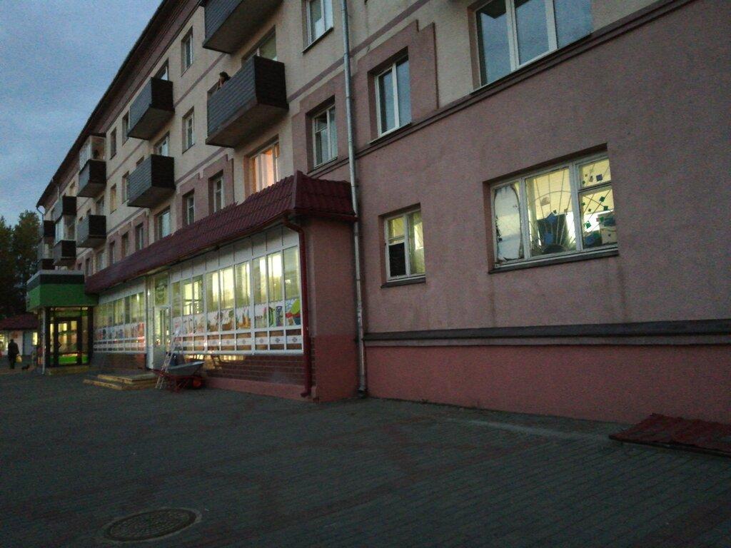магазин сантехники — Сантехмир — Лида, фото №2