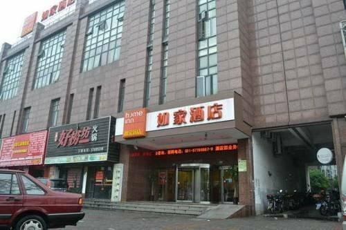 Home Inn Shanghai Songjiang University Town Yushu Road