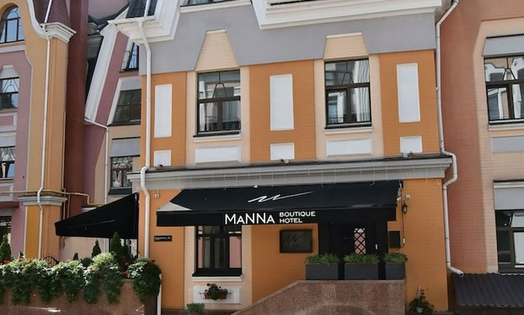 Manna Boutique Hotel - Adults Only