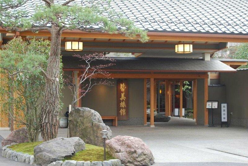 Matsueshinjiko Onsen Minamikan