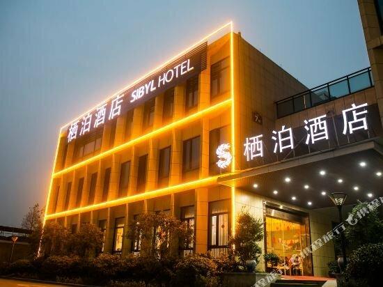 Sibyl Hotel