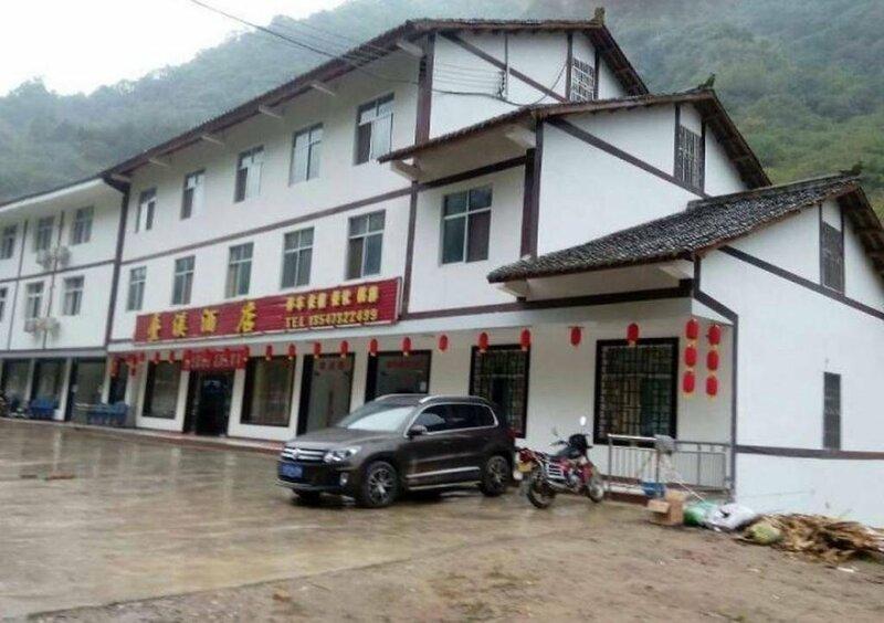Guangwushan Diexi Hotel