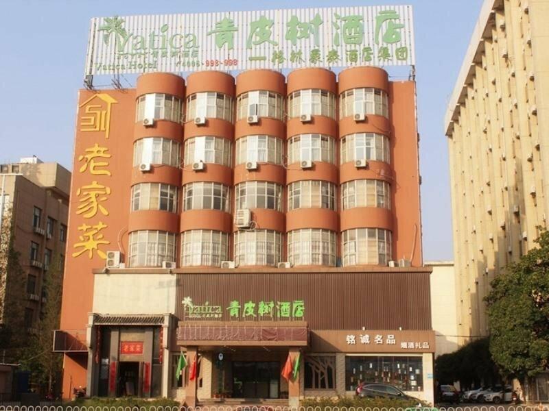 Vatica Hefei Huizhou Avenue Chinese Academy of Social Sciences Hotel