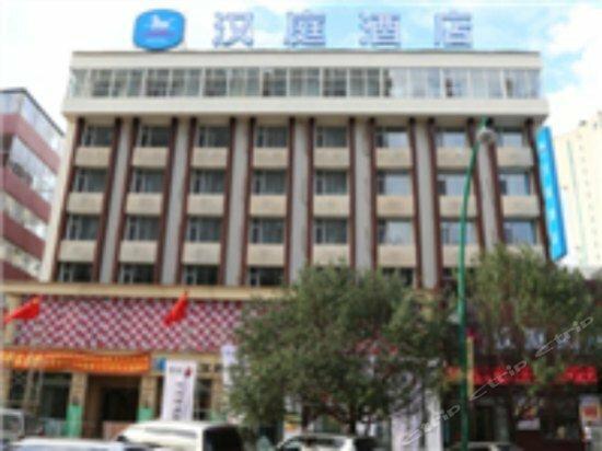 Hanting Express Changchun Economic Development Zone Ziyou Road