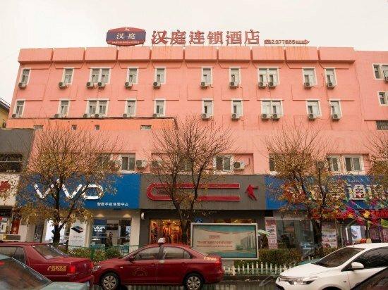 Hanting Express Urumqi Zhongshan Road Branch