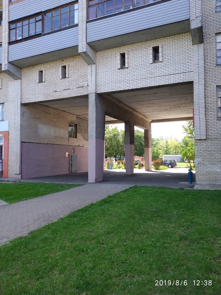 коммунальная служба — ЖЭУ № 1 — Бобруйск, фото №1