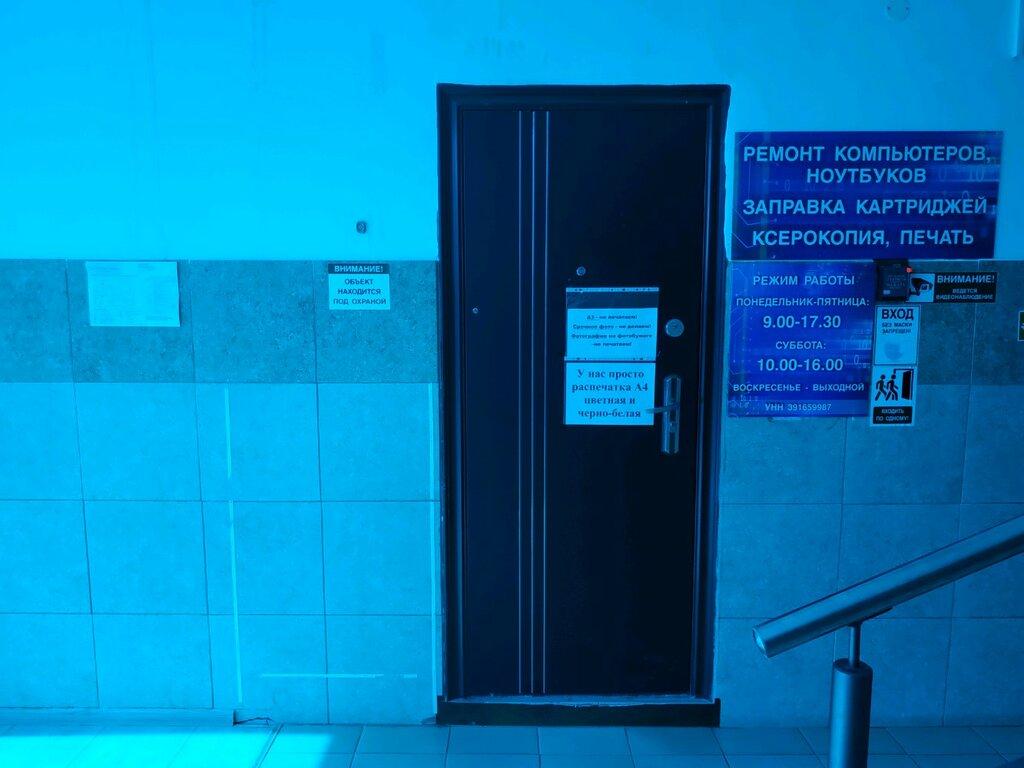 компьютерный ремонт и услуги — Ремонт компьютеров и оргтехники — Витебск, фото №2