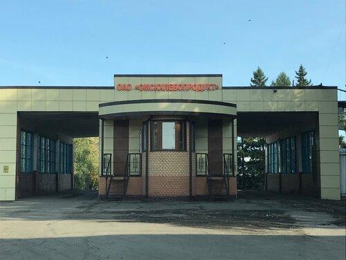 кировский элеватор в омске