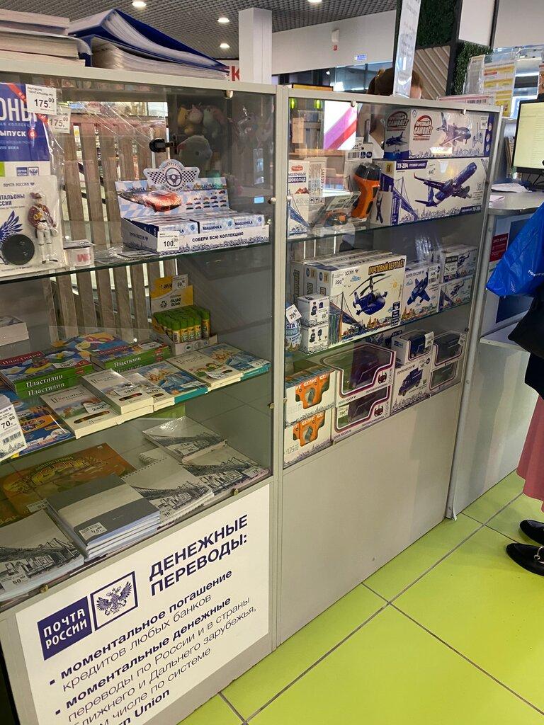 почтовое отделение — Пункт почтовой связи Тюмень 625011 — Тюмень, фото №1