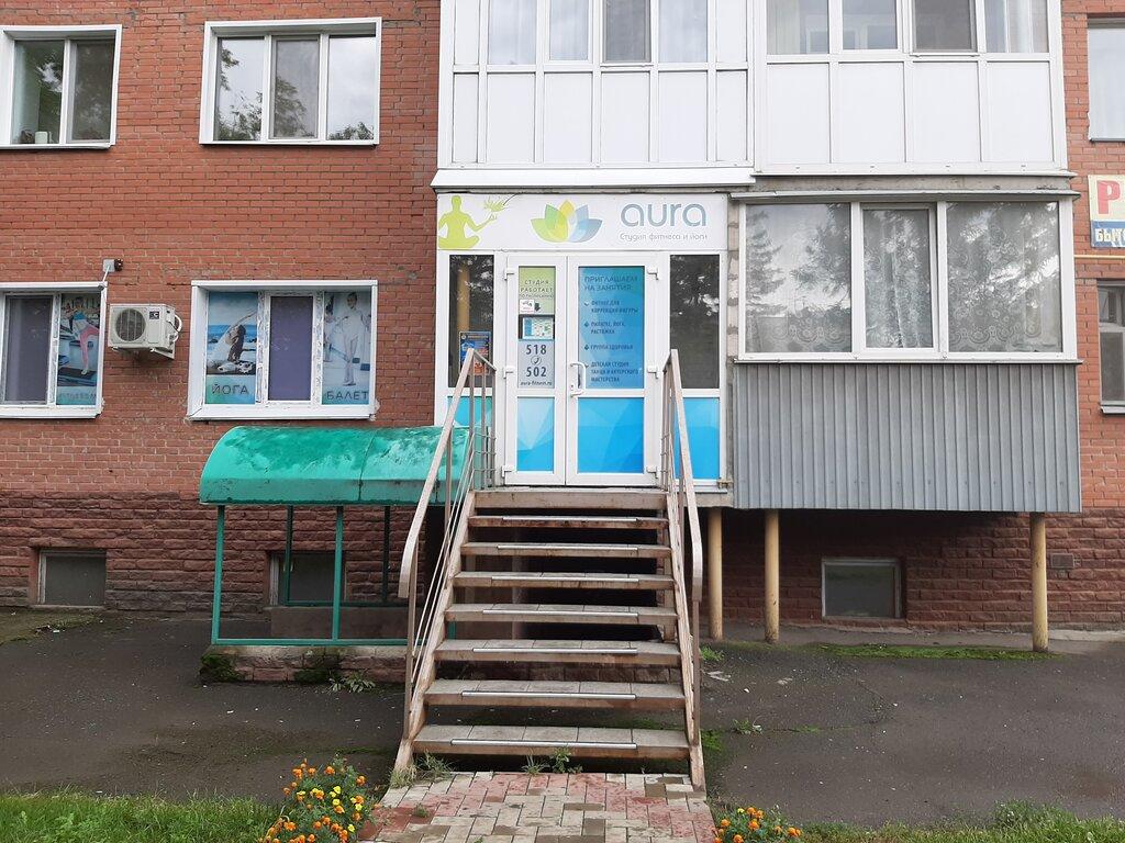 fitness club — Aura — Omsk, photo 2