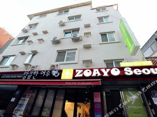 Zoayo Guesthouse