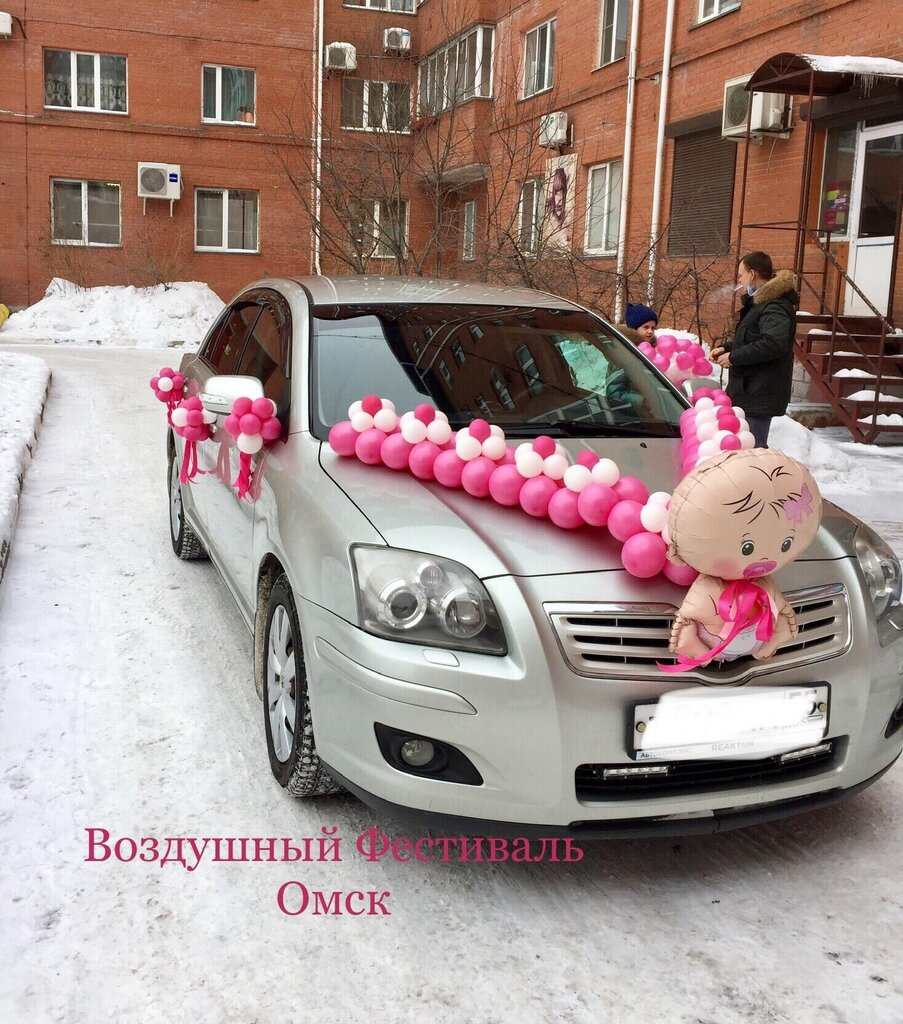 goods for holiday — Vozdushny festival — Omsk, photo 2