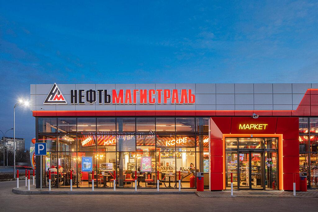 gas station — Neftmagistral — Shelkovo, photo 1
