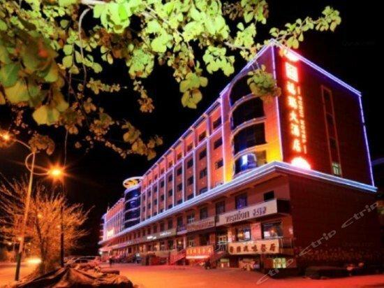 Furui Hotel Altay