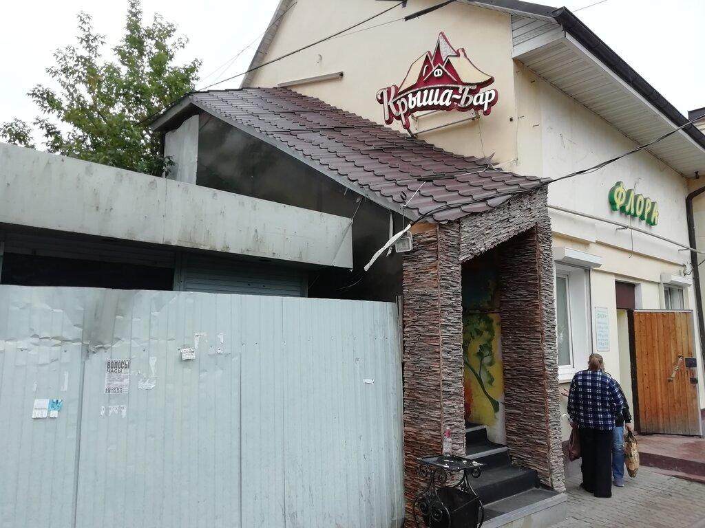 Ночной клуб крыша в к английский клуб в москве с носителем
