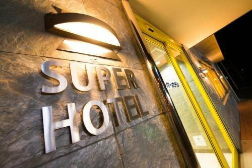 Super Hotel Satsuma Sendai