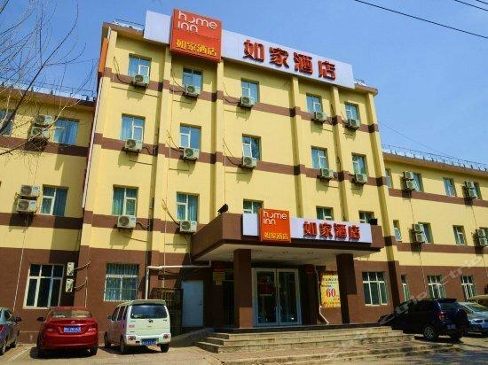 Home Inn Weifang Weizhou Road Yuanxiao Street Branch