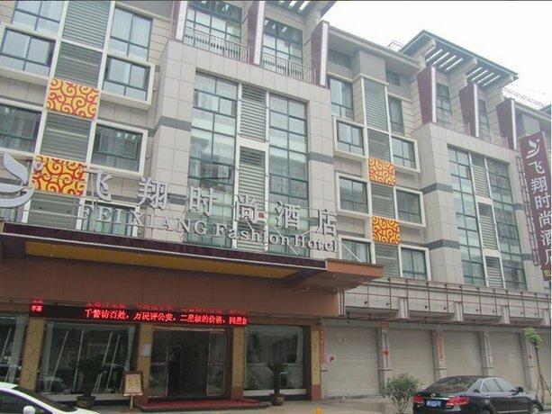 Feixiang Fashion Hotel