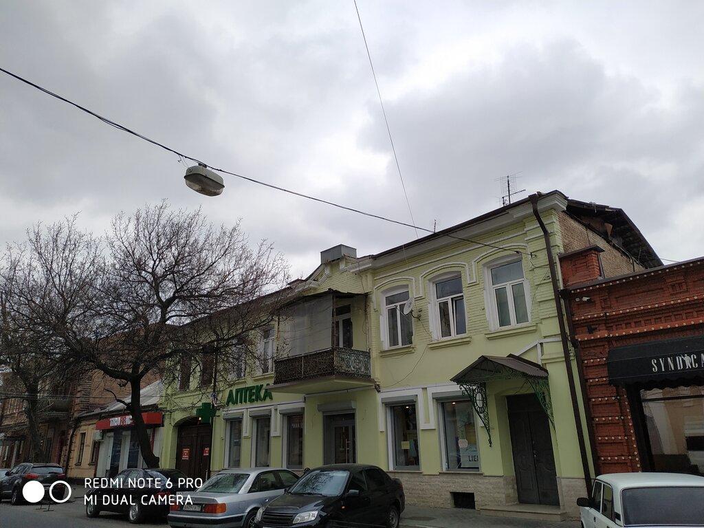 аптека — Медиофарм — Владикавказ, фото №2