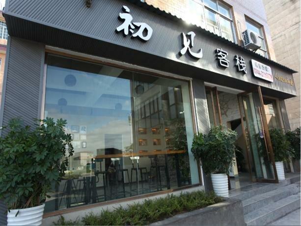 Zhangjiajie First Appearance Inn