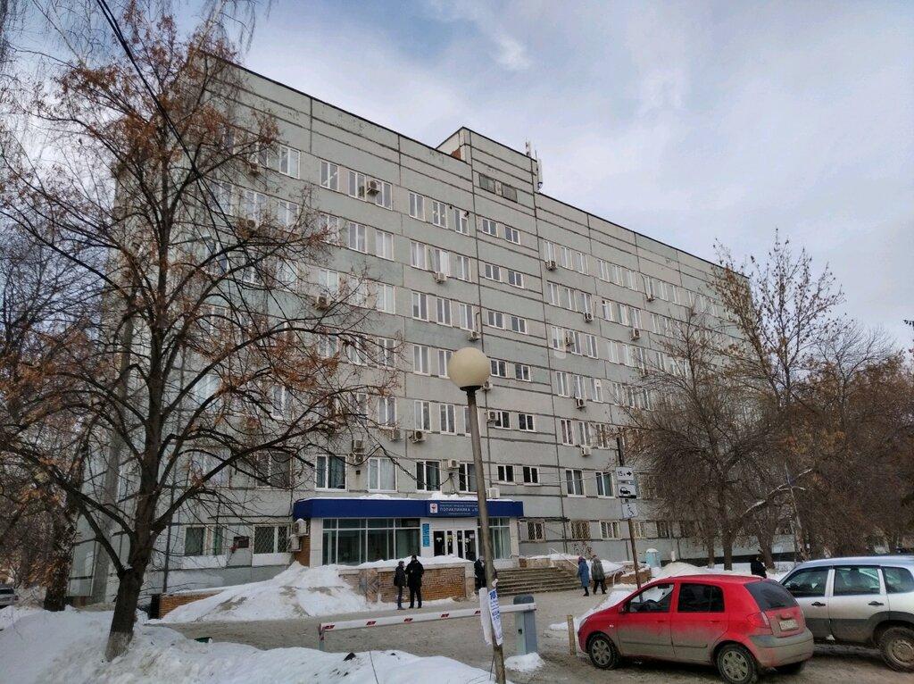 Оптимизация сайта Улица Фадеева программа для скачивания онлайн видео по ссылке с любого сайта онлайн