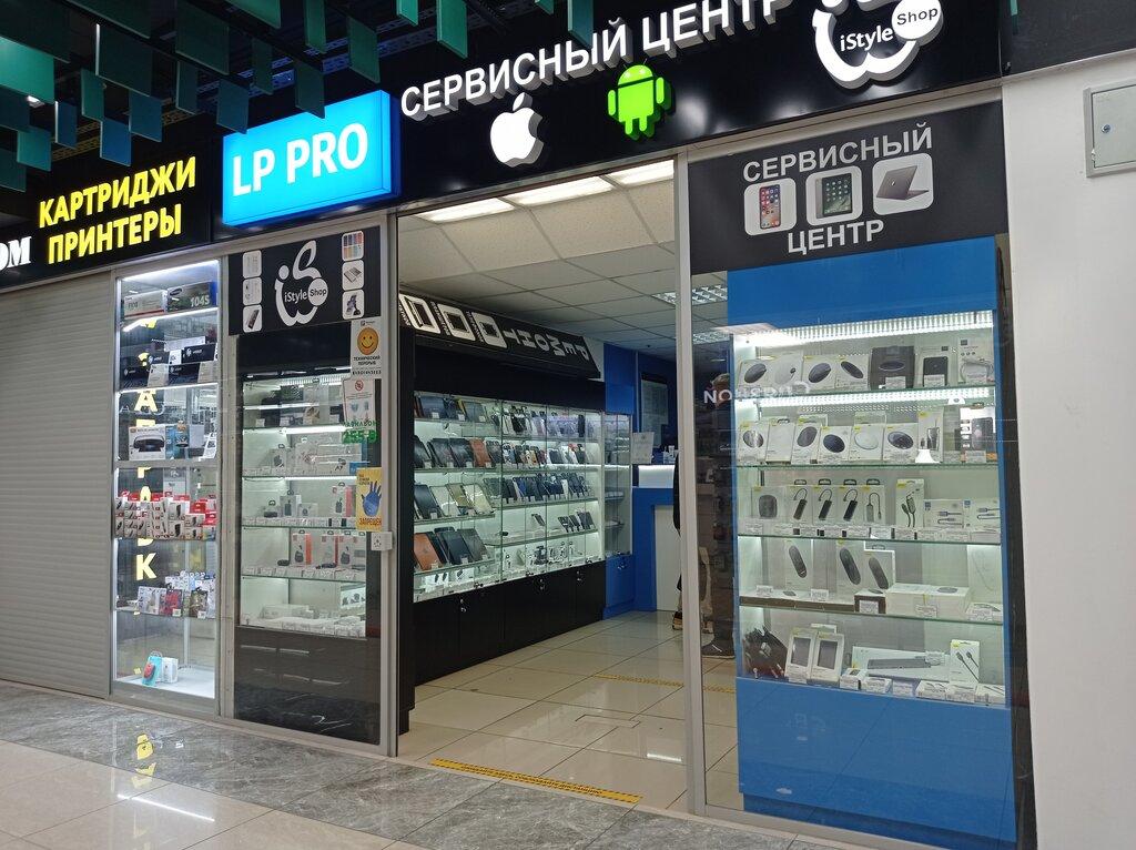 ремонт телефонов — Lp Pro сервис — Москва, фото №2