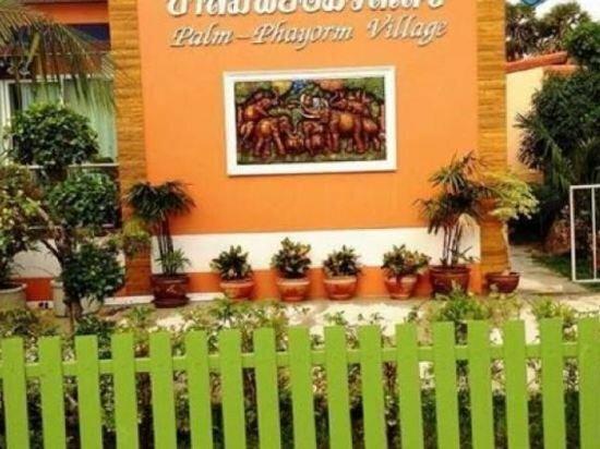 Palm Payom Village Resort