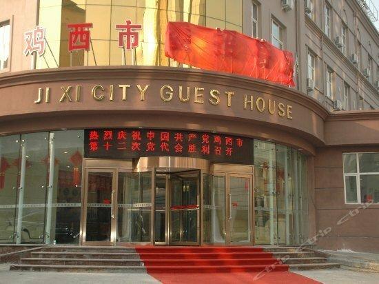 Zhonggong Jixi Shiwei Jiguan Hostel