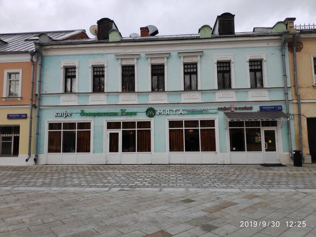 restaurant — Zakarpatskiye uzory — Moscow, photo 2