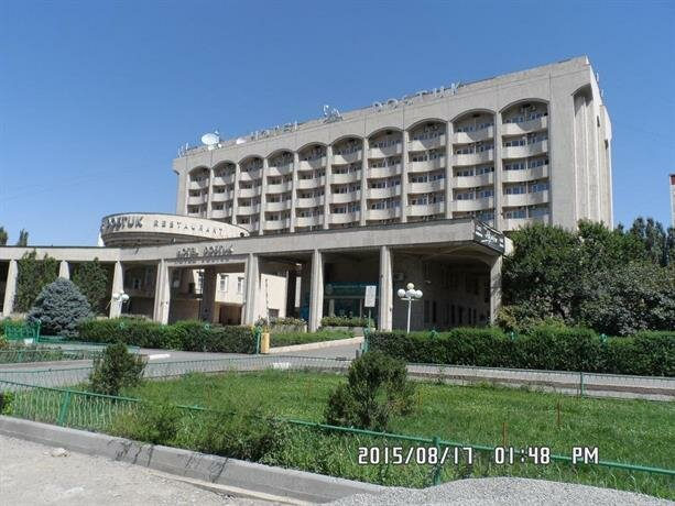 Friendship Hotel Bishkek