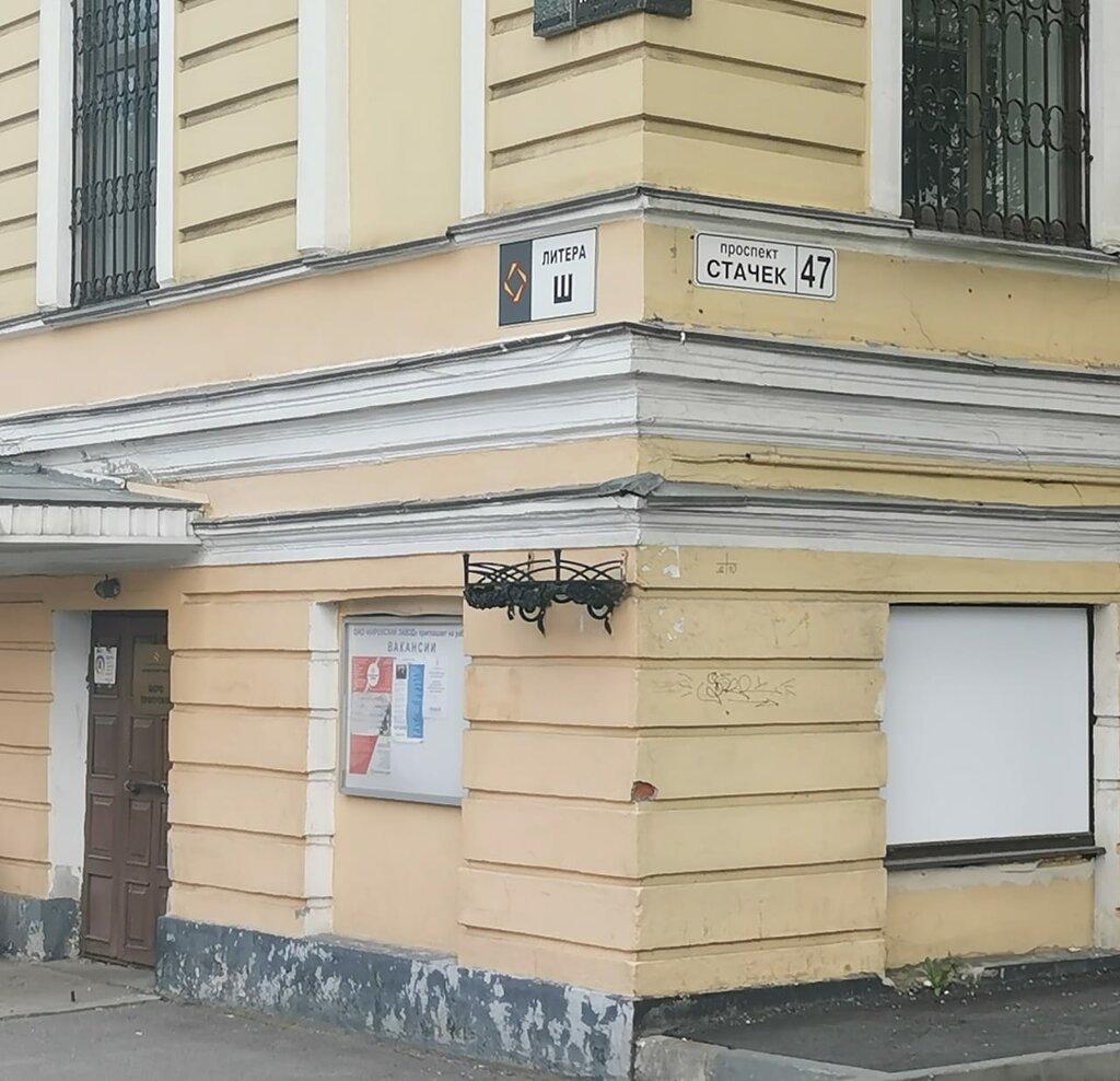 изоляционные материалы — ТихоГрупп — Санкт‑Петербург, фото №1
