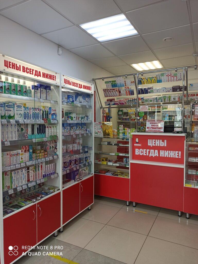 аптека — Максавит — Новосибирск, фото №2