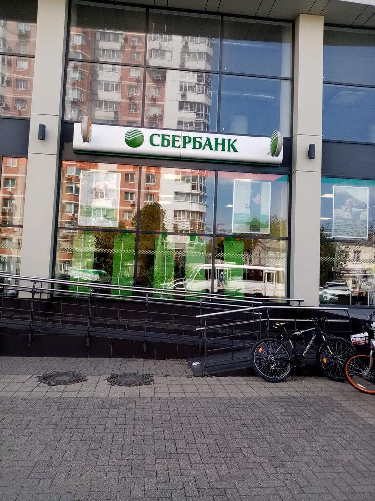 Фото: Сбербанк России, банк, Зиповская ул., 8, микрорайон ...